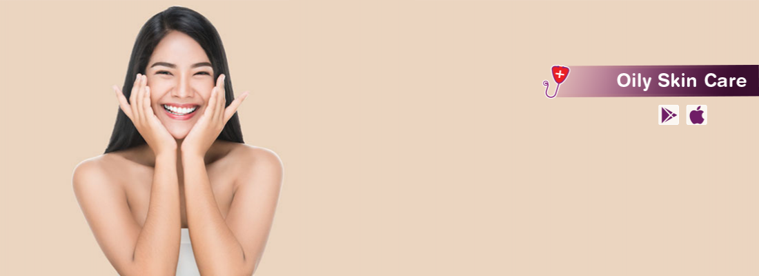 oily-skin-treatment-procedure-cost-and-side-effects